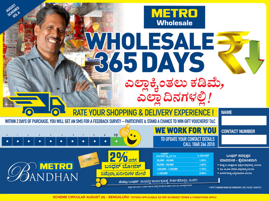METRO Cash & Carry India - Trader Scheme Circular-August